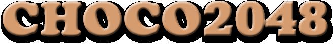 Choco2048